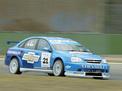 Chevrolet Lacetti 2006 года