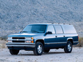 Chevrolet Suburban 1994 года