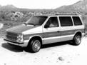 Dodge Caravan 1984 года