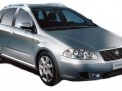 Fiat Croma 2010 года