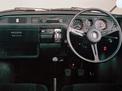 Honda Life 1972 года