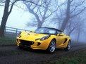 Lotus Elise 2001 года