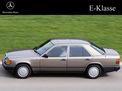 Mercedes-Benz E-class 1985 года