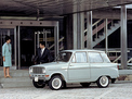 Mitsubishi Minica 1962 года