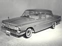 Nissan Gloria 1963 года