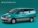 Nissan Serena 1999 года
