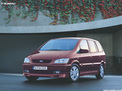 Subaru Traviq 2001 года