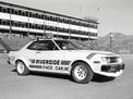 Toyota Celica 1975 года