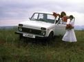 ВАЗ Lada Niva 1977 года