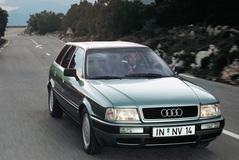 Audi 80 1991 года