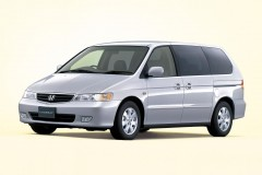 Honda Lagreat 2005 года