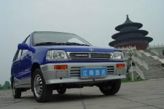 Jiangnan Alto