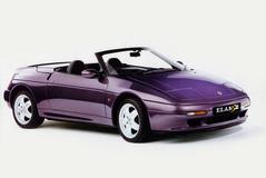 Lotus Elan 1994 года