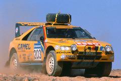 Peugeot 405 1990 года