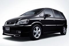 Subaru Traviq 2004 года
