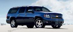 Chevrolet Suburban - секрет брутальности