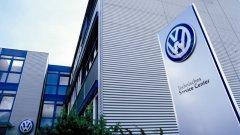 Volkswagen - история создания и развития