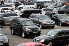 Как приобрести подержанное авто по выгодной цене?