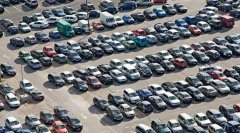 Аукционы подержанных автомобилей