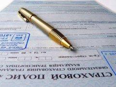 Страховая выплата при ДТП: как получить?