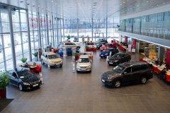 Как выгодно продать старое авто?