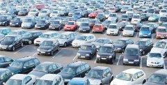 Как определить стоимость подержанного автомобиля?