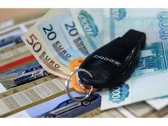 Выкуп авто. Услуга срочного выкупа – выгодная продажа после ДТП