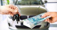 Выкуп авто. Удобная услуга от автоломбарда: преимущества и недостатки