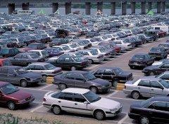 Как продать подержанный автомобиль