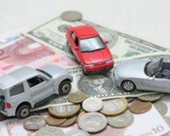 Как купить машину по объявлению