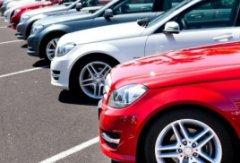 Как дать объявление о продаже автомобиля