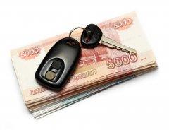 На сколько выгоден автовыкуп?