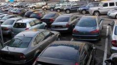 Как продать автомобиль с пробегом?