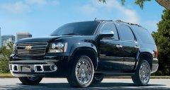 Величие Chevrolet Tahoe: заметный игрок на дороге