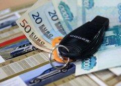 Как правильно продавать кредитный автомобиль?