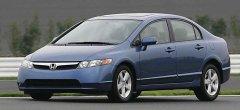Седан Honda Civic восьмого поколения