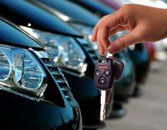 Аренда автомобиля — доступно и просто