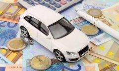 Оформление автокредита на выгодных условиях