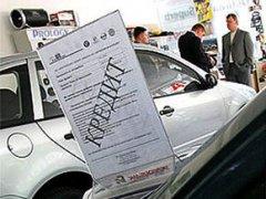 Суть автомобильного кредита