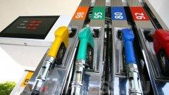 Как экономить, или заставить автомобиль меньше потреблять топлива?