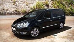 Минивэн Ford Galaxy – самый популярный минивэн на отечественном авторынке