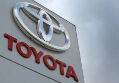 Новый ценовой ряд Тойоты