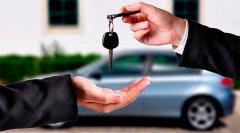 Как продать автомобиль быстро?