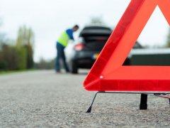 Как вести себя при ДТП на дороге?