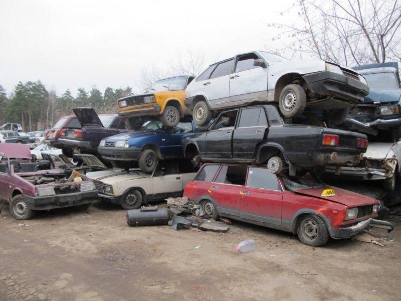 Как утилизировать машину