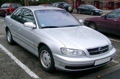 Омега объявления о продаже автомобилей – рекомендации по составлению и подаче объявлений