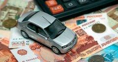 Как снизить расходы на автомобиль