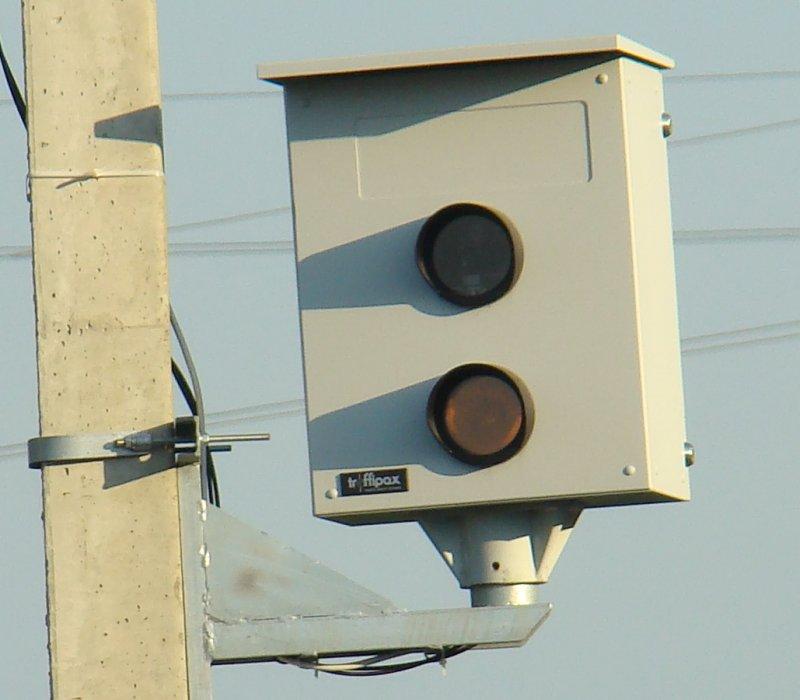 Камеры нарушения пдд цена