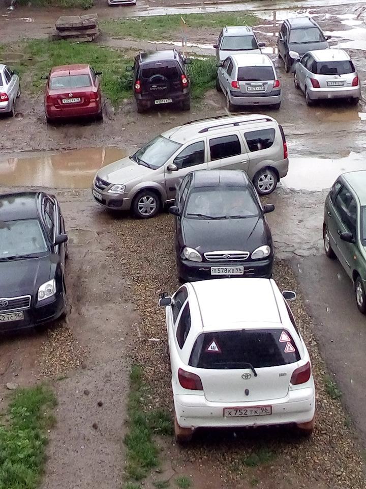 Что делать если перекрыли выезд машине? Как поступить если автомобиль перекрыл выезд
