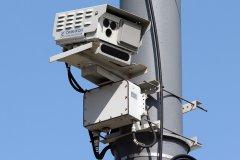 Как обжаловать штраф ГИБДД с камеры?